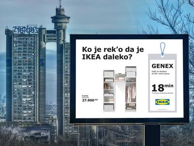 Vest Ikea